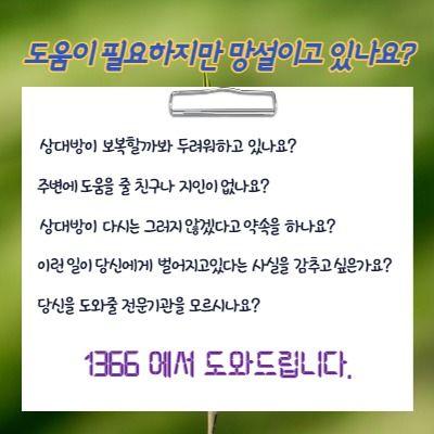 662c7e2de44f27b604b4823bdf765004_1630383806_63.jpg